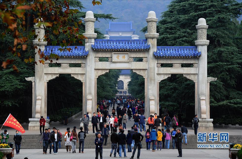 今起参观中山陵陵寝需预约 最多可提前30天三个通道预约