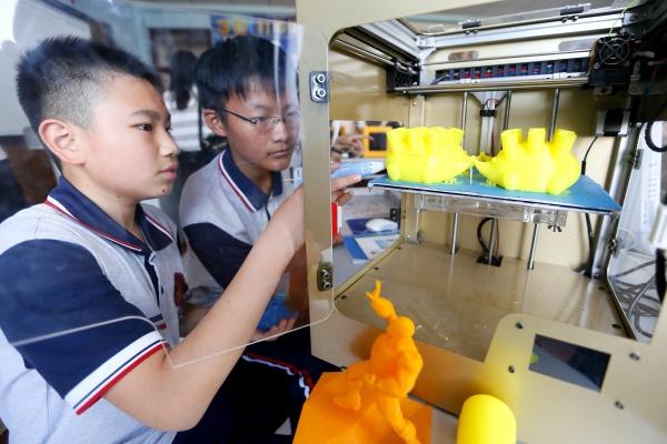 3D打印课堂 感受科技魅力