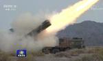 国产远程火箭炮射击