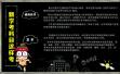 济南市教育局出台文件 普高所有科目均已纳入学考