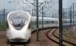 中国首条民资控股高铁线路获批:复星集团牵头,沿途设8车站