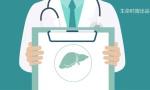 你是脂肪肝候选人吗