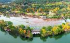 杭州为湘湖度假区立法 严重破坏环境最高可能罚十万元
