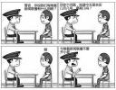 服刑人员与监狱警察日常是如何聊天的?超乎你的想象...