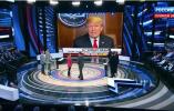 俄罗斯媒体:克里米亚是我们的,特朗普也是我们的!