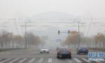 沈阳市综合施策抓源头整治 全力控制臭氧污染