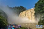 黄果树瀑布迎入汛最大水量
