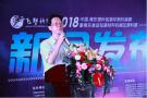 粤东包装展新闻发布会在汕头市金馨粤东博览中心隆重举行