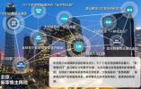 别了北上广深 北大传来大消息:中国城市排名巨变