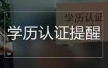 """取消流量""""漫游""""费、设立新节日……国务院本周提醒来了!"""