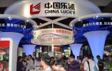 中国乐凯重组中印南方和中印器材获国资委批准