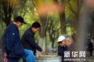 辽宁省退休人员基本养老金实现十四连涨