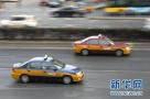 济南:优化营商环境 出租汽车勇当先锋
