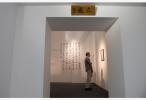 """""""俯仰两无愧""""——叶圣陶文献展在苏州展出"""