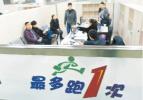 """浙江纵深推进""""最多跑一次""""改革建设""""数字政府"""""""