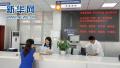 重庆上半年支出2.14亿元救助金 对8.5万人实施临时救助
