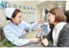 8月起一批新规实施!山东省直医保门诊限额提高至六千元