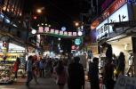 台湾夜市萧条怪大陆游客不来?专家:本地人都不逛