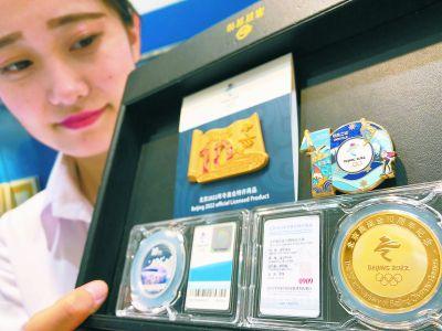 北京奥运会10周年纪念品上市爆款10分钟售罄