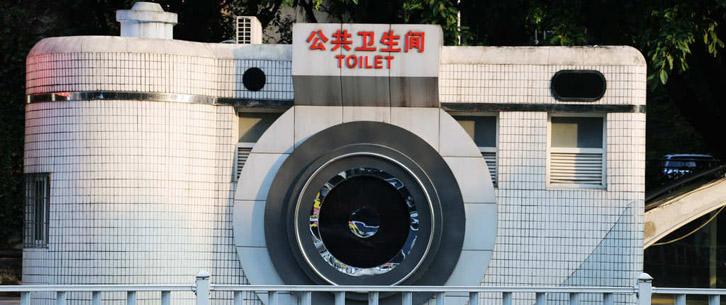 """重庆街头又现创意建筑 """"照相机""""造型公厕吸引眼球"""