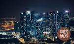 江苏出台物业服务合同规范 小区乱收费投诉有依据了
