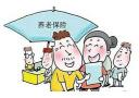盘锦养老金认证启用手机app 给老人带来极大方便