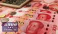 2018中国企业500强发布 榜单变化透露哪些经济信号