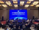 """南京市长发出""""五问"""":创新名城怎么建?"""