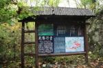 原来,《如懿传》中提到的江宁行宫就在栖霞山!