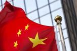 纪念改革开放四十周年:法治中国建设的历史性跨越