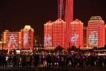国庆期间山东接待游客6613万人次 进账逾535亿元