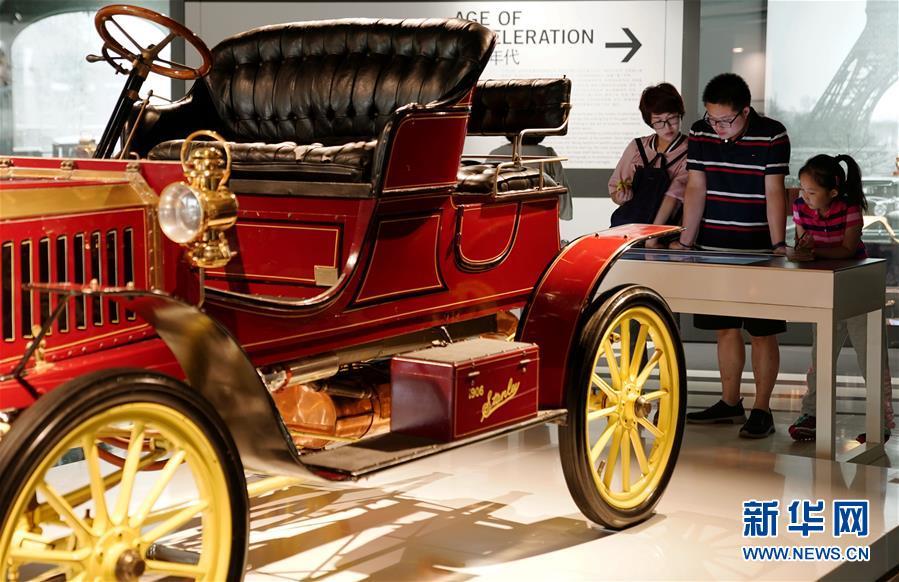 """上海汽车博物馆举办""""穿越时空的旅行""""亲子科技嘉年华活动"""