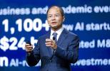 华为公布AI战略:发布两款AI芯片,不会单独对第三方销售