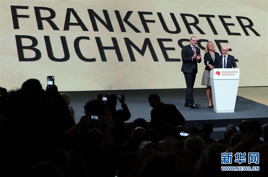 第70届法兰克福书展9日晚在德国法兰克福会展中心拉开帷幕