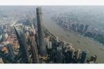 通讯:与中国结缘半世纪的巴西老人 见证中国发展奇迹