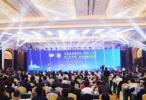 高标准促高质量 浙江(义乌)国家标准技术审评中心建设启动