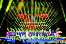 2018中國·濮陽雜技藝術節圓滿閉幕