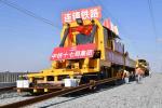 好消息!連淮揚鎮、鹽通兩條鐵路有了新進展!