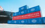 """迎接首届国际进博会:全球商品集中亮相 中国准备""""买买买"""""""