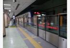 北京开展地铁11号线规划论证工作 将穿新首钢地区