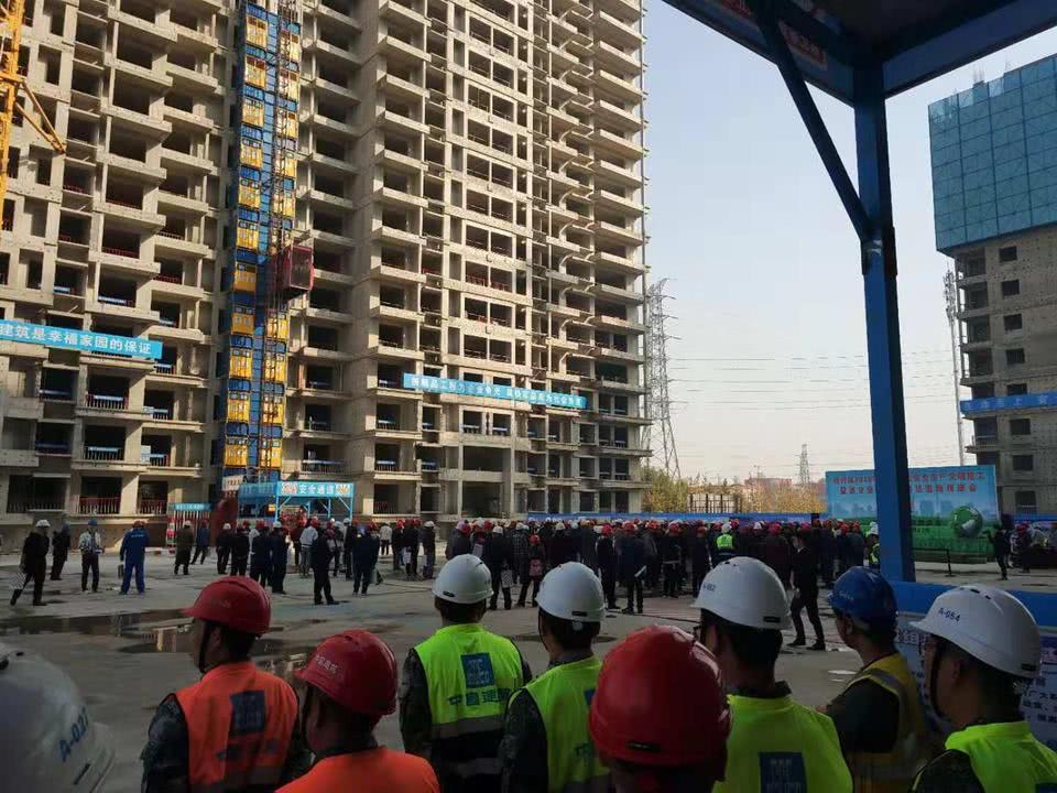 郑州:兴隆城项目拒绝使用公积金贷款 被要求整改