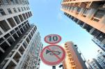杭城大热网红盘703个人弃选 全民买房热告一段落