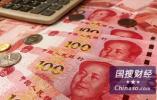 央行最新报告如何看近期人民币走势?