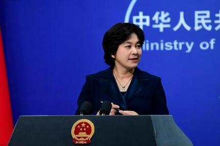 中国外交部:尊重和支持各国走自己选择的道路