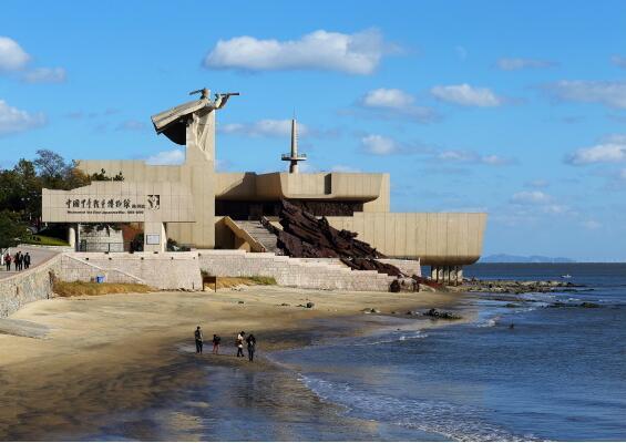 胶东半岛:打造海洋经济示范区