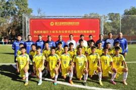 恒大重金再投青训海外赛 培养精英青年球员目标全华班