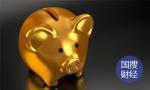 仅十一月洛阳两家公司进入A股IPO辅导备案