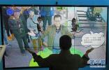 """""""伟大的变革——庆祝改革开放40周年大型展览""""上的科技创新"""
