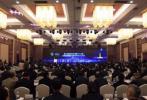 数字经济发展研究院于南孔圣地成立:孔雀何以东南飞