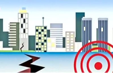擅自发布地震预警信息最高处3万元罚款